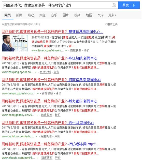 http://img.zhux2.com/editor1495713176616831.jpg
