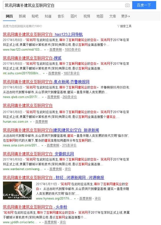 http://img.zhux2.com/editor1495713187560972.jpg