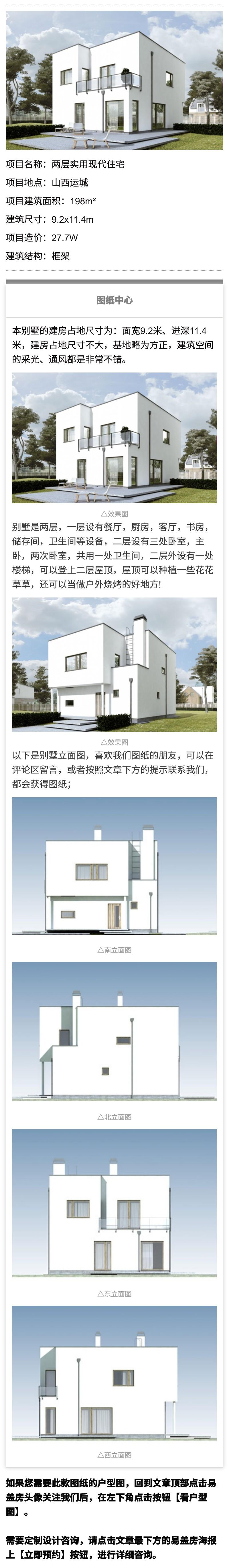 http://img.zhux2.com/editor1520929090182380.jpg