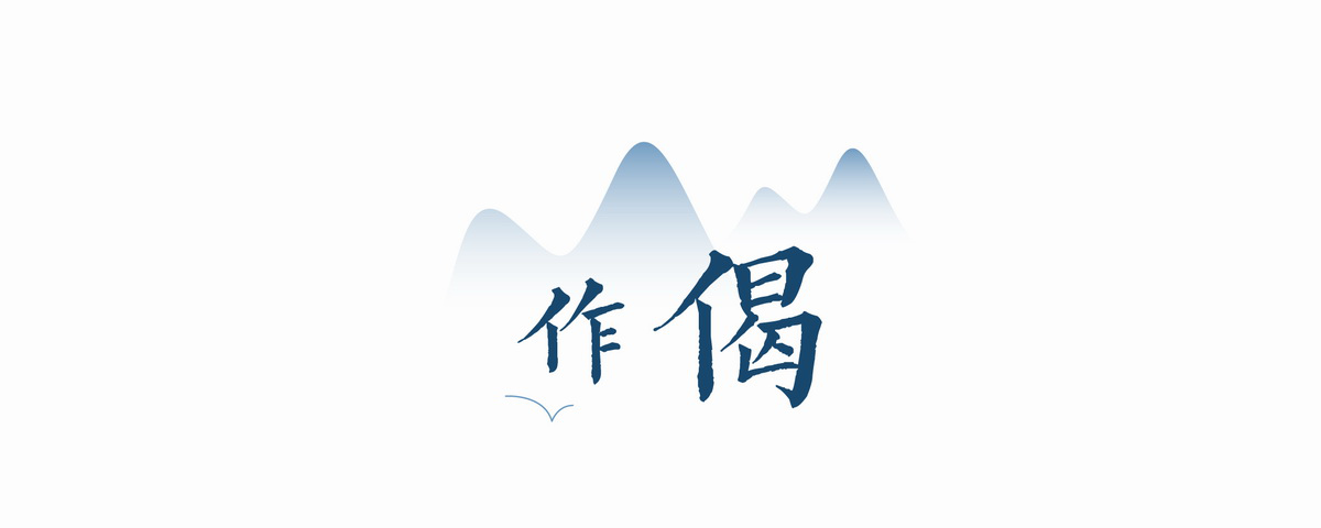 http://img.zhux2.com/editor1558104249342077.jpg