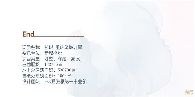 http://img.zhux2.com/editor1558458637949971.jpg