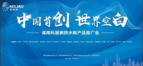 http://img.zhux2.com/editor1558973974612304.jpg
