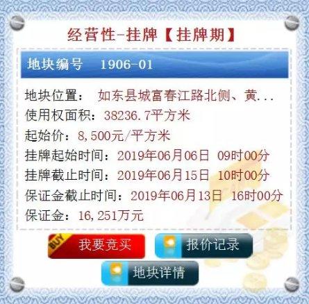 http://img.zhux2.com/editor1560262632836779.jpg