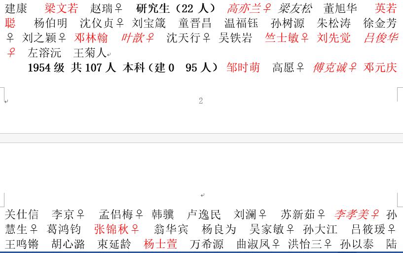 http://img.zhux2.com/editor1570629637895847.jpg