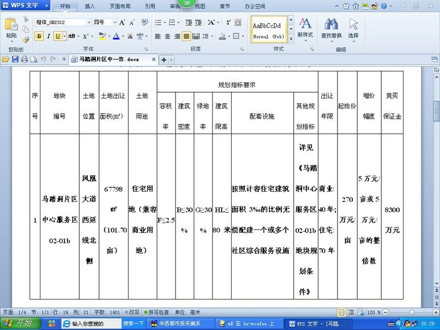 http://img.zhux2.com/editor1585113132285124.jpg