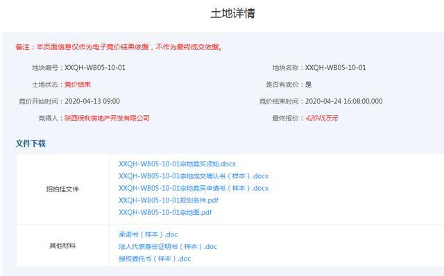 http://img.zhux2.com/editor1587736976248645.jpg