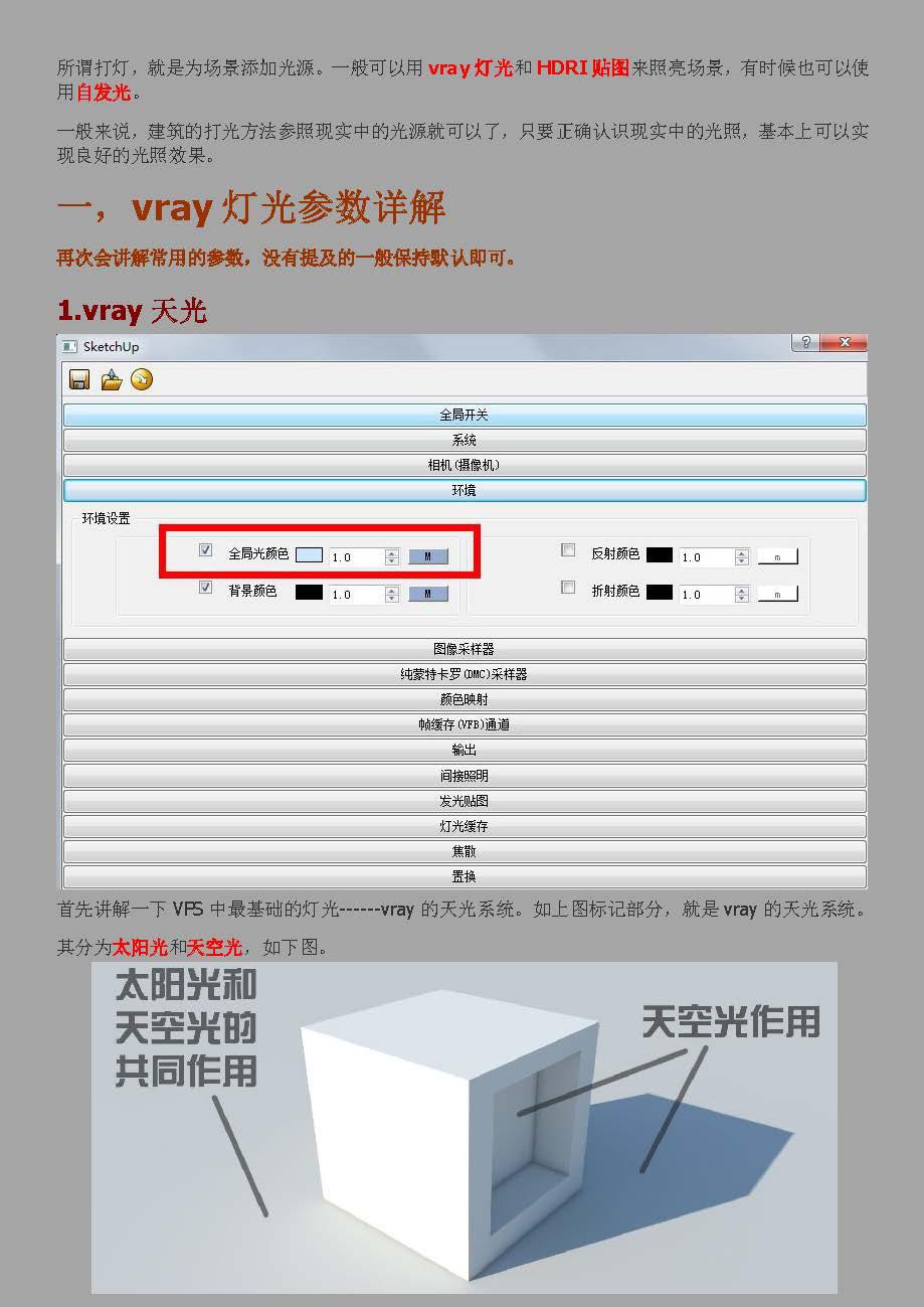 http://img.zhux2.com/editor1588920450640597.jpg