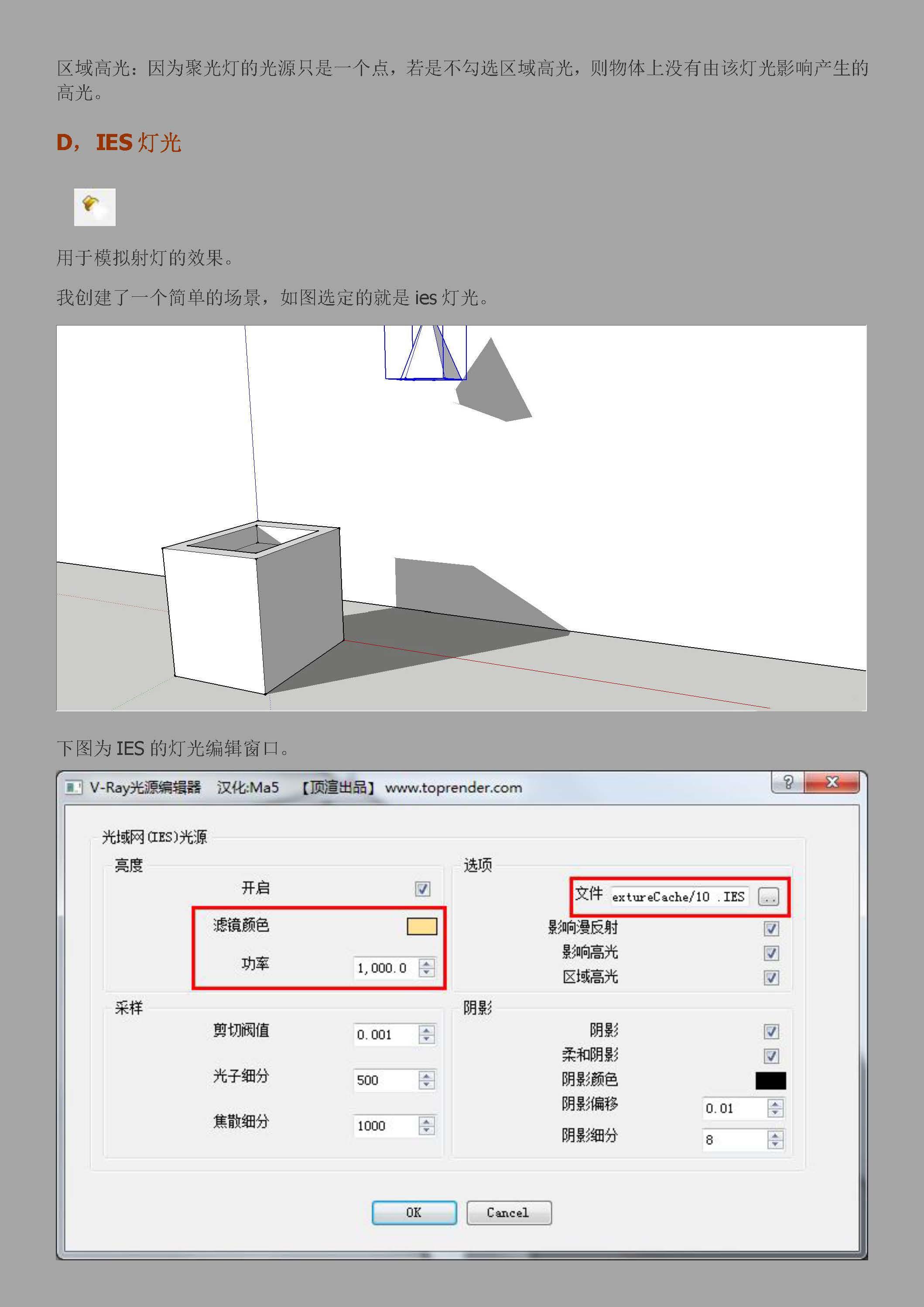 http://img.zhux2.com/editor1588920595503610.jpg
