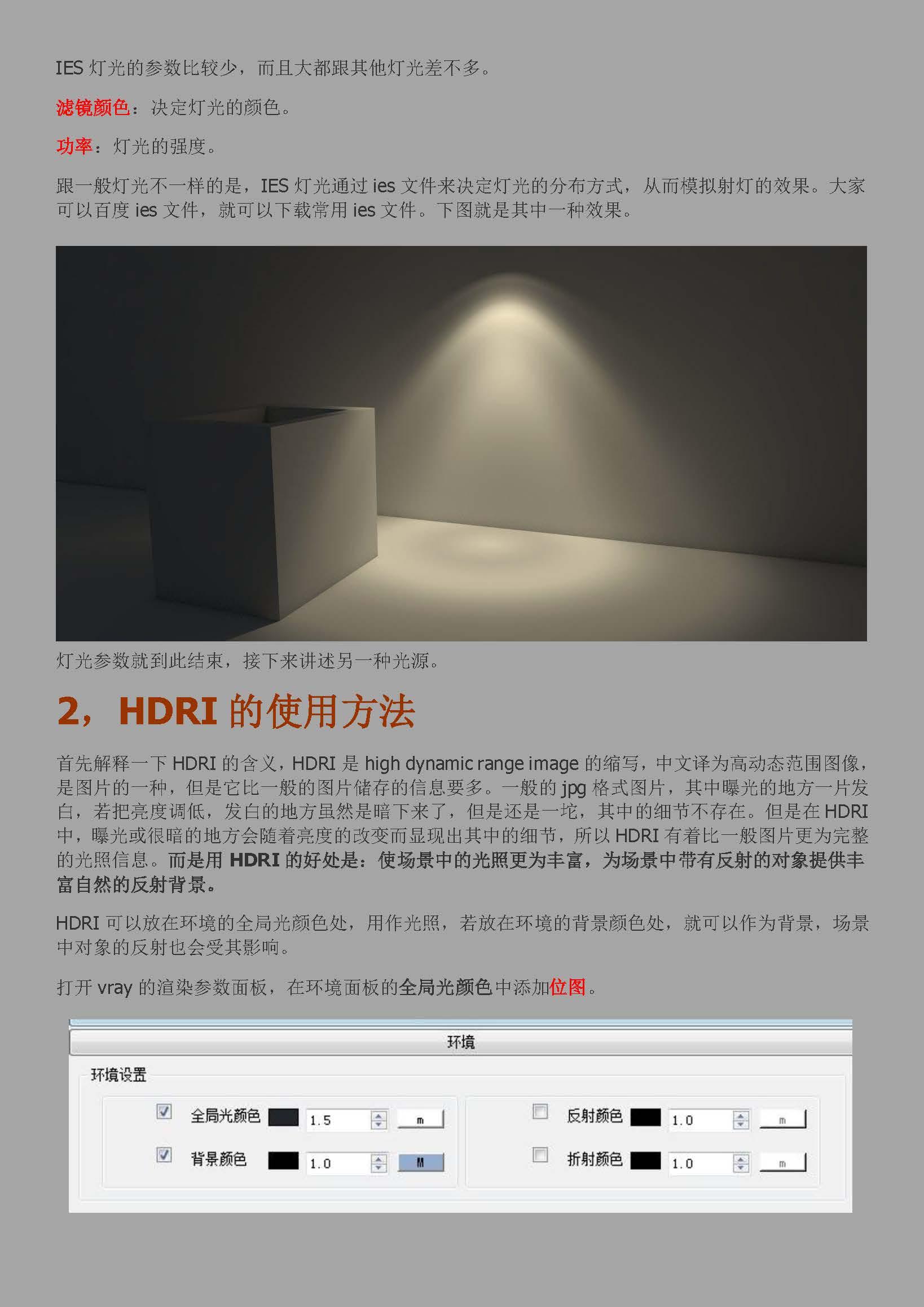 http://img.zhux2.com/editor1588920605694460.jpg