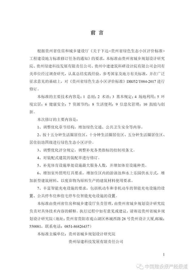 http://img.zhux2.com/editor1589868451482606.jpg