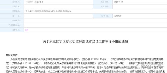 http://img.zhux2.com/editor1591865373574081.jpg