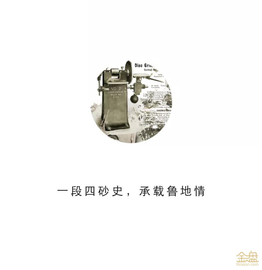 http://img.zhux2.com/editor1593435723713062.jpg