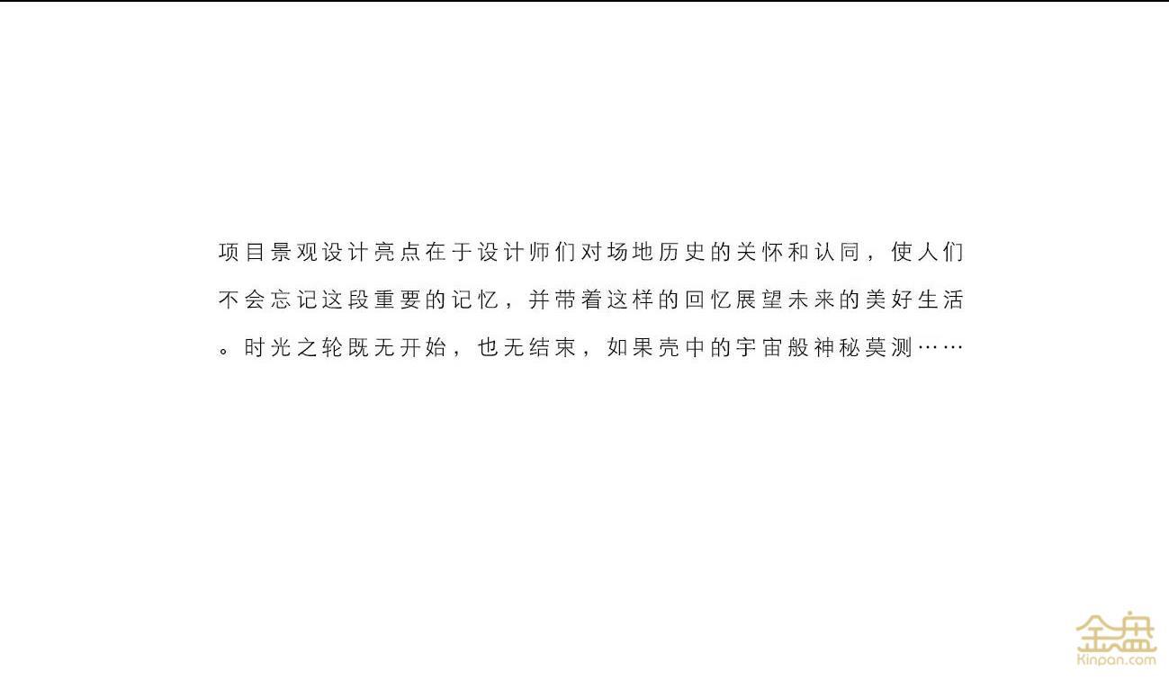 http://img.zhux2.com/editor1593435744145996.jpg