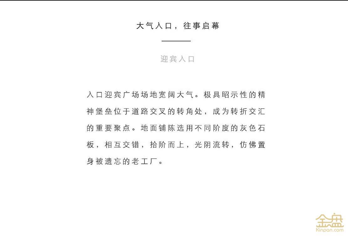 http://img.zhux2.com/editor1593435777177471.jpg