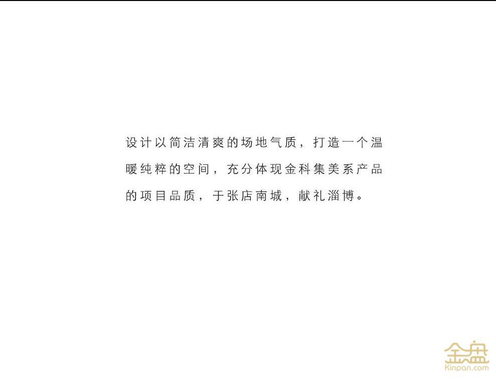 http://img.zhux2.com/editor1593435779641405.jpg