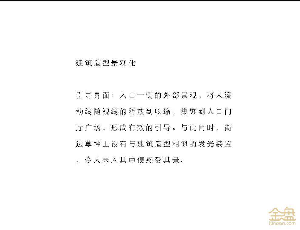 http://img.zhux2.com/editor1593435783416527.jpg