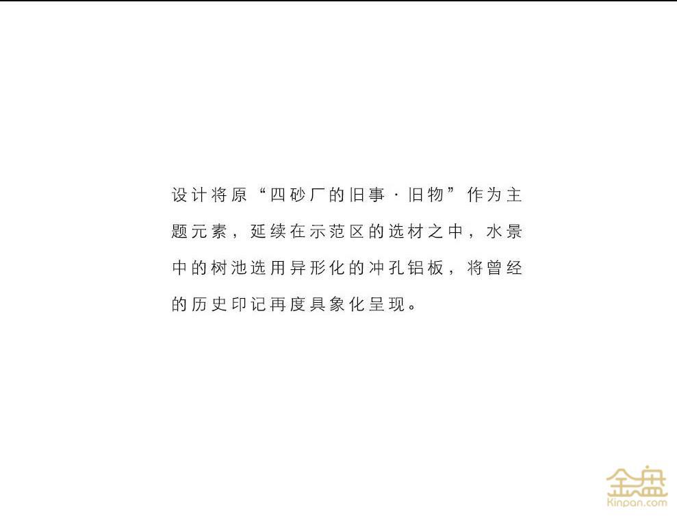 http://img.zhux2.com/editor1593435800132023.jpg