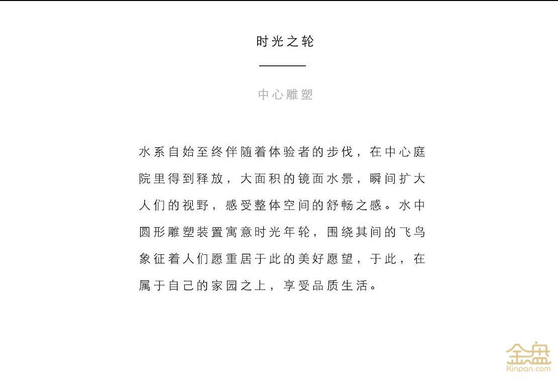 http://img.zhux2.com/editor1593435802249618.jpg