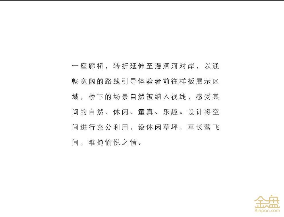 http://img.zhux2.com/editor1593435820415245.jpg