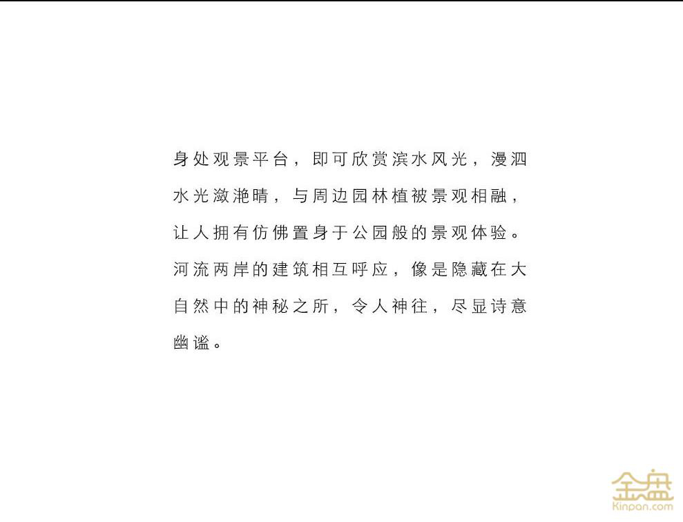 http://img.zhux2.com/editor1593435822414854.jpg