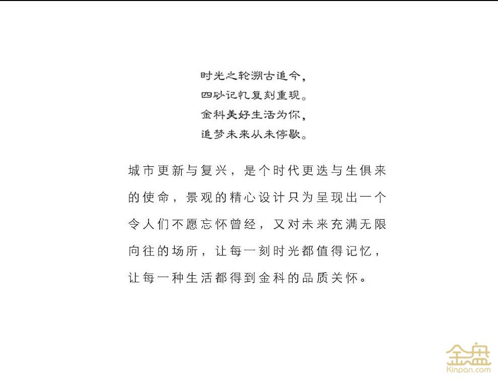 http://img.zhux2.com/editor1593435829507911.jpg