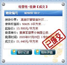 http://img.zhux2.com/editor1596021434113593.jpg