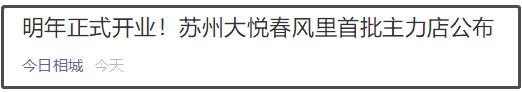 http://img.zhux2.com/editor1596022679778098.jpg