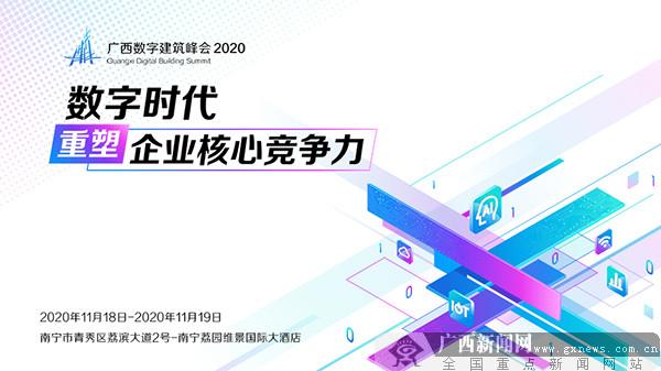 http://img.zhux2.com/editor1604904145484870.jpg
