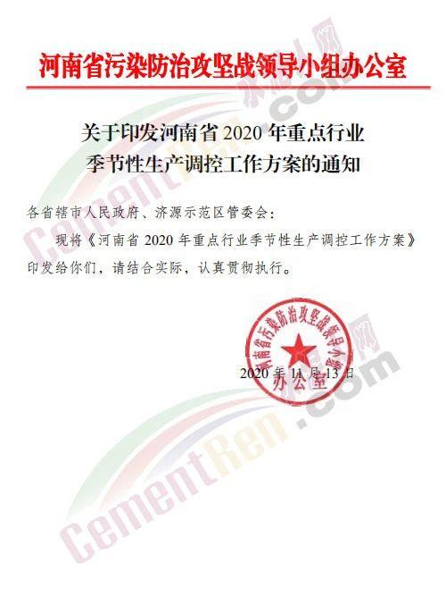 http://img.zhux2.com/editor1605862644184673.jpg